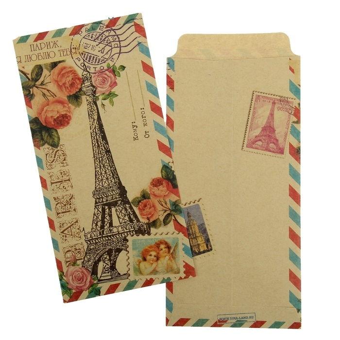 Красивые открытка, магазин дизайнерские открыток